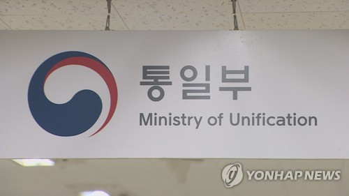 Seoul city allowed to independently carry out aid projects for N. Korea