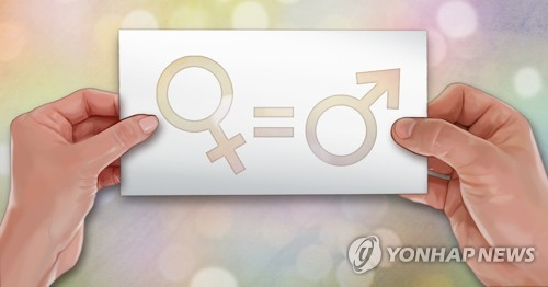 More South Koreans feel holiday is now more gender equal: poll