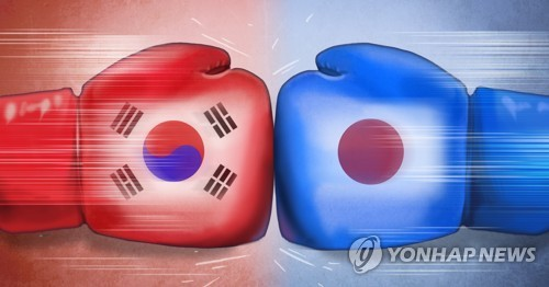Tokyo doesn't add to list of strictly regulated exports to S. Korea