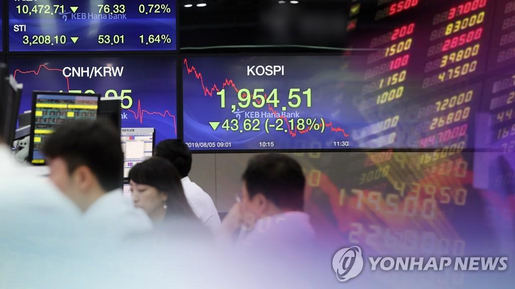 검찰, '버닝썬' 연루의혹 녹원씨엔아이 前대표 구속영장 | 연합뉴스