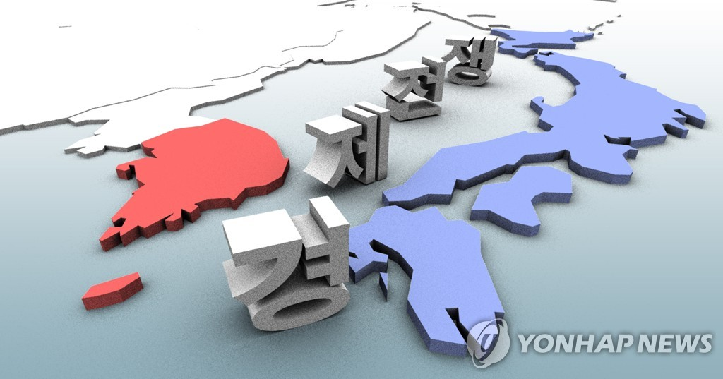 (2nd LD) Seoul, Beijing, Tokyo agree to accelerate trilateral FTA talks - 2