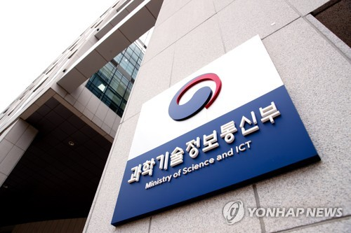 S. Korea to invest nearly 6 tln won into science, ICT R&D in 2021