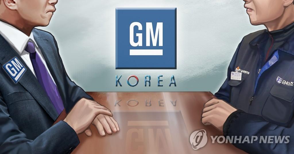 한국GM 노사협상 (PG)