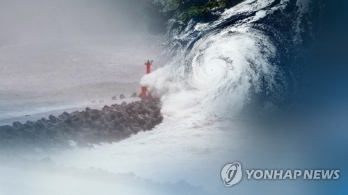 (5th LD) Typhoon-caused strong winds hit S. Korea