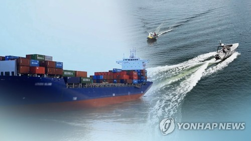 S. Korea to spend 160 bln won on developing self-driving ships