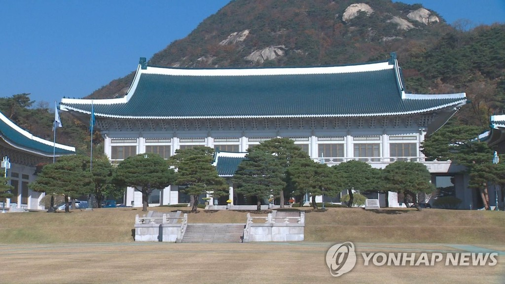 This image, provided by Yonhap News TV, shows South Korea's presidential office, Cheong Wa Dae. (Yonhap)