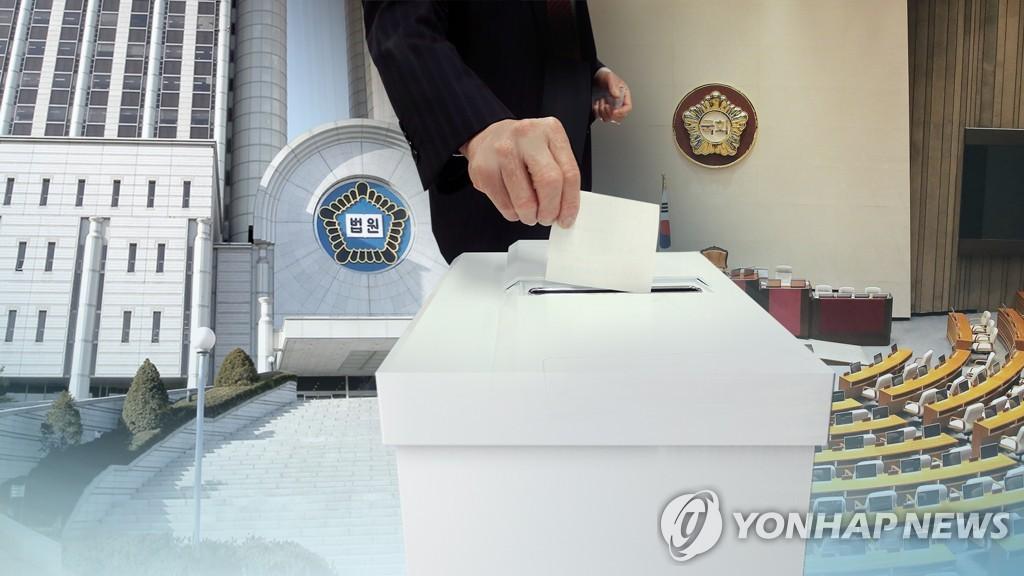 국회의원 투표 (CG)
