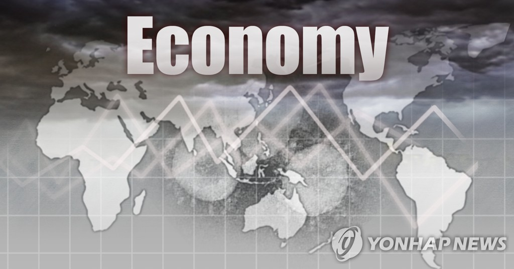 Korea's economy expected to grow 2.1 pct this year: survey - 1