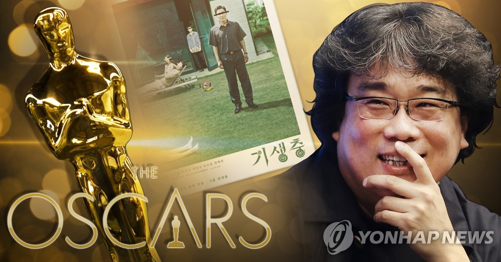"The image shows South Korean director Bong Joon-ho, a poster for his film ""Parasite"" and an Academy Award statuette. (Yonhap)"