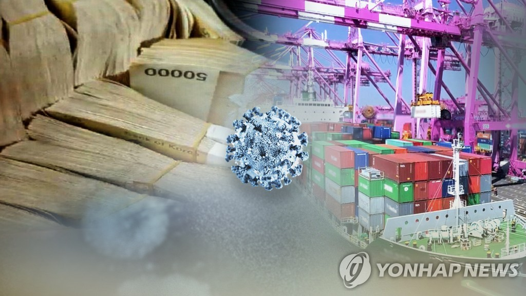 (2nd LD) S. Korea's exports down 0.2 pct in March amid COVID-19 fallout