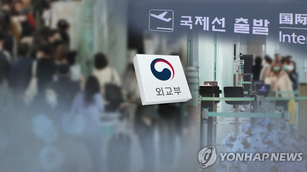 (LEAD) 103 countries, territories restricting entry from S. Korea over coronavirus fears - 1