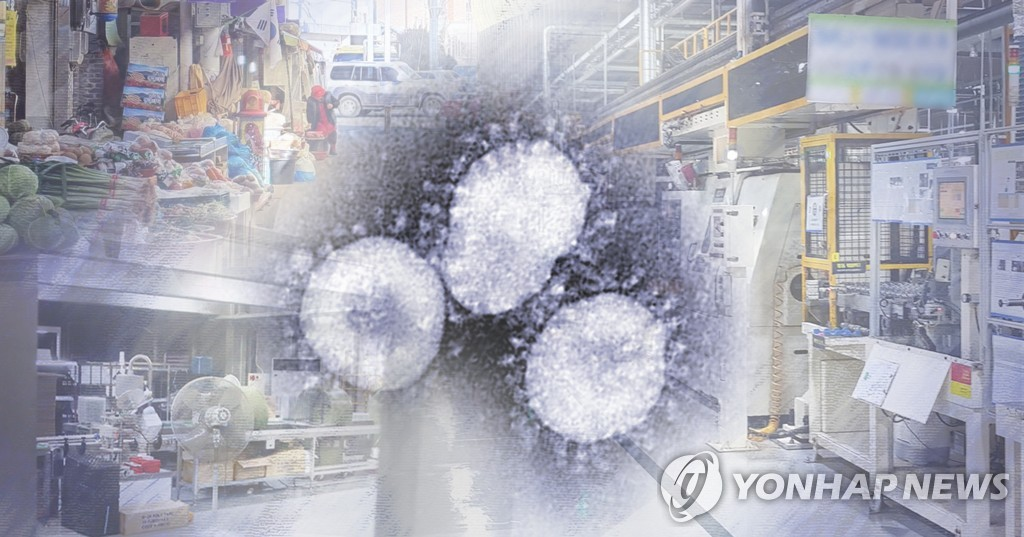 ADB trims S. Korea's growth outlook for 2020 amid virus pandemic - 1