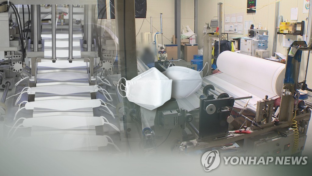 (LEAD) S. Korea begins supply of imported filters to mask producers - 1