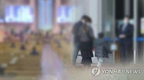 서울 관악구 왕성교회 4명 확진…교인 1천700여명 (CG)