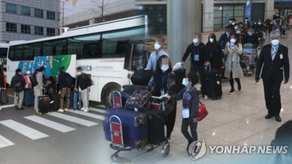 Some 100 S. Koreans to return home from coronavirus-hit Morocco - 1