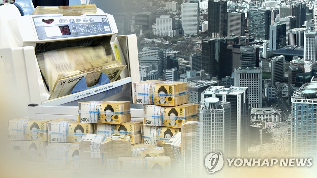 S. Korea to sell 11.9 tln won in state bonds in April - 1