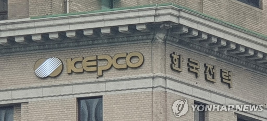 (LEAD) KEPCO board OKs Indonesian coal power project amid environmental controversies - 1