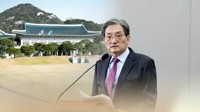 (2nd LD) Moon's chief of staff, five senior aides offer to resign