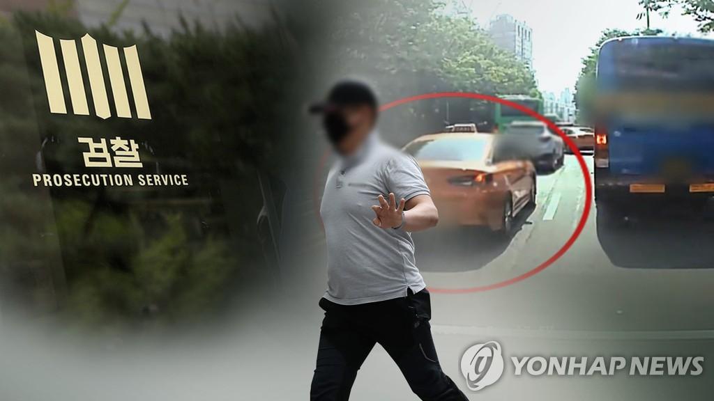 구급차 막은 택시기사 공소장(CG)