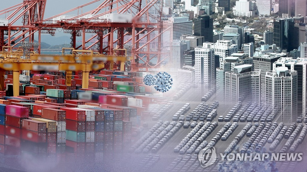 S. Korea's exports tipped to have rebounded in Sept.: minister - 1