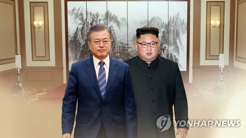 Moon expresses condolences over death of S. Korean official in shooting by N. Korean troops