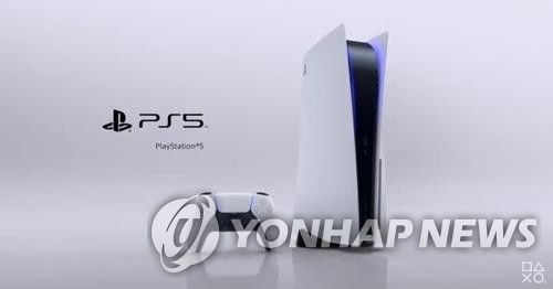 Sony Interactive Entertainment Inc.'s PlayStation 5 is shown in this undated image provided by the company. (PHOTO NOT FOR SALE) (Yonhap)