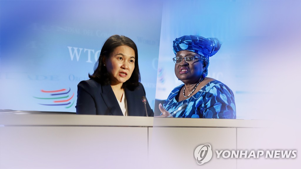 This combined image provided by Yonhap News TV shows Yoo Myung-hee (L) of South Korea and Ngozi Okonjo-Iweala of Nigeria, the two final candidates for the director general of the World Trade Organization. (PHOTO NOT FOR SALE) (Yonhap)