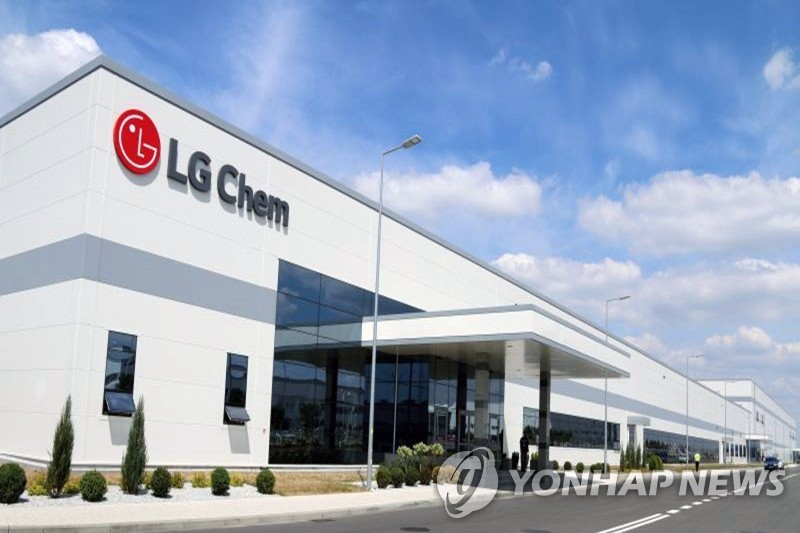 This photo provided by LG Chem Ltd., South Korea's major chemical company, on Nov. 10, 2020, shows its lithium-ion battery factory in Kobierzyce, Poland. (PHOTO NOT FOR SALE) (Yonhap)