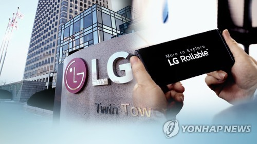 (3rd LD) LG Electronics exits from loss-making mobile biz