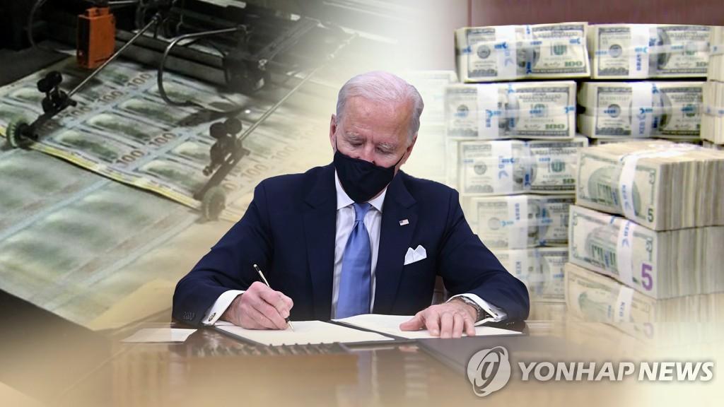바이든 '부자 증세' 추진 (CG)