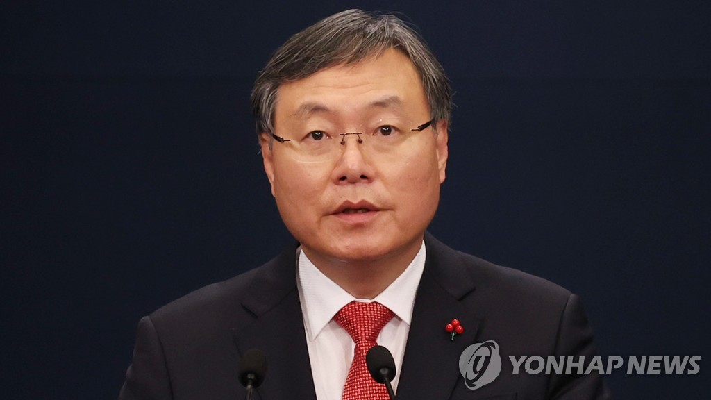 Shin Hyun-soo, senior presidential secretary for civil affairs and justice, in a file photo (Yonhap)