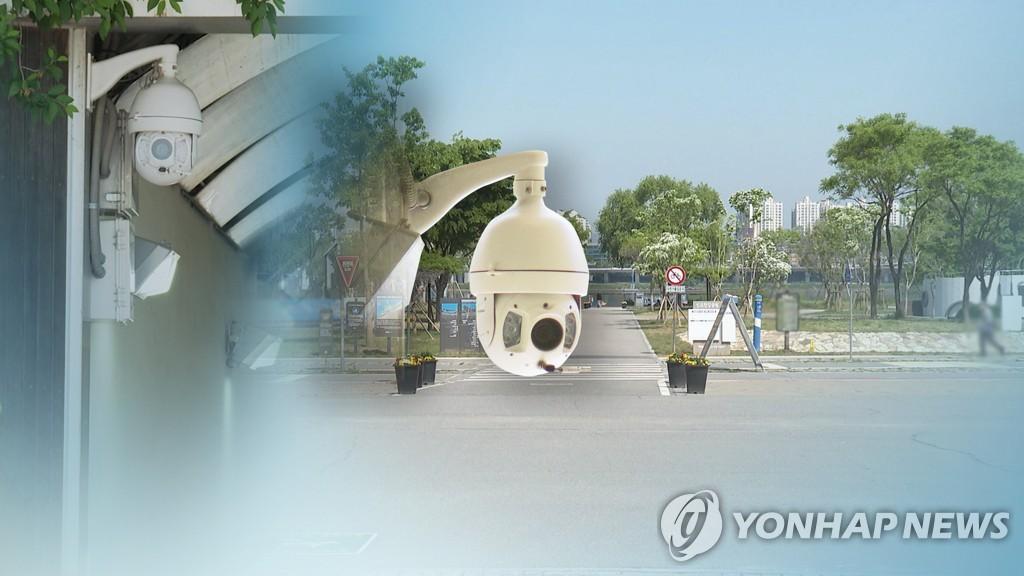 CCTV (CG). 기사 내용과 관련 없음