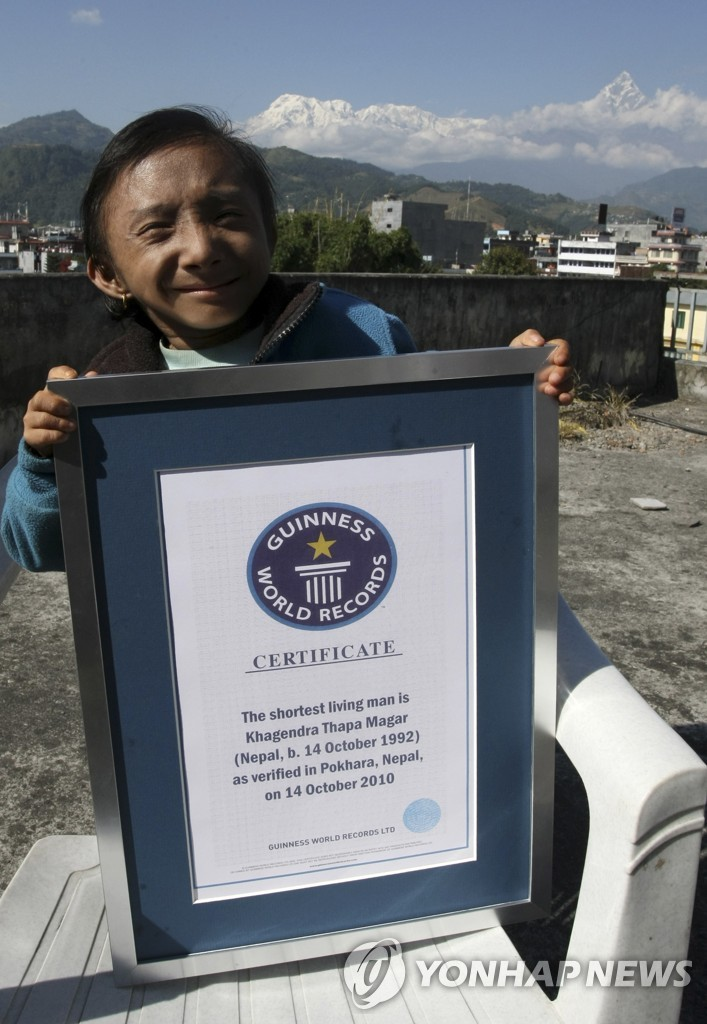 FILES-NEPAL-GUINESS-RECORD-SHORTEST