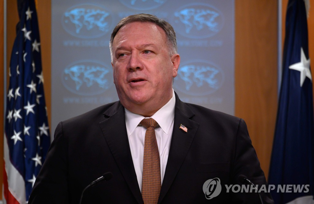 This AFP photo shows U.S. Secretary of State Mike Pompeo speaking during a press conference at the State Department in Washington on March 25, 2020. (Yonhap)