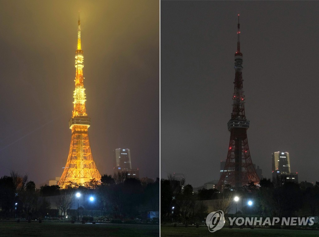 JAPAN-ENVIRONMENT-ENERGY-EARTH HOUR