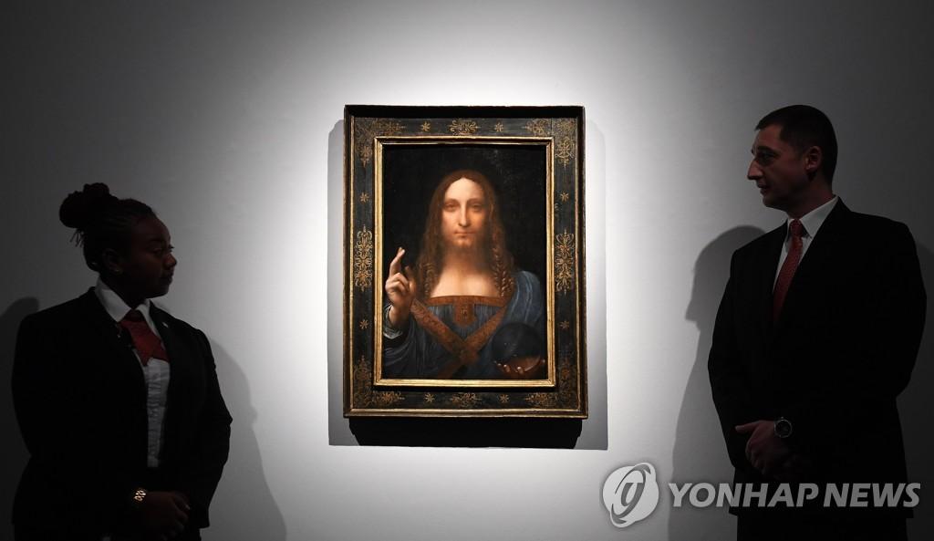 네상스 미술 거장 레오나르도 다빈치 작품으로 알려진 '살바토르 문디'. [EPA=연합뉴스 자료사진]