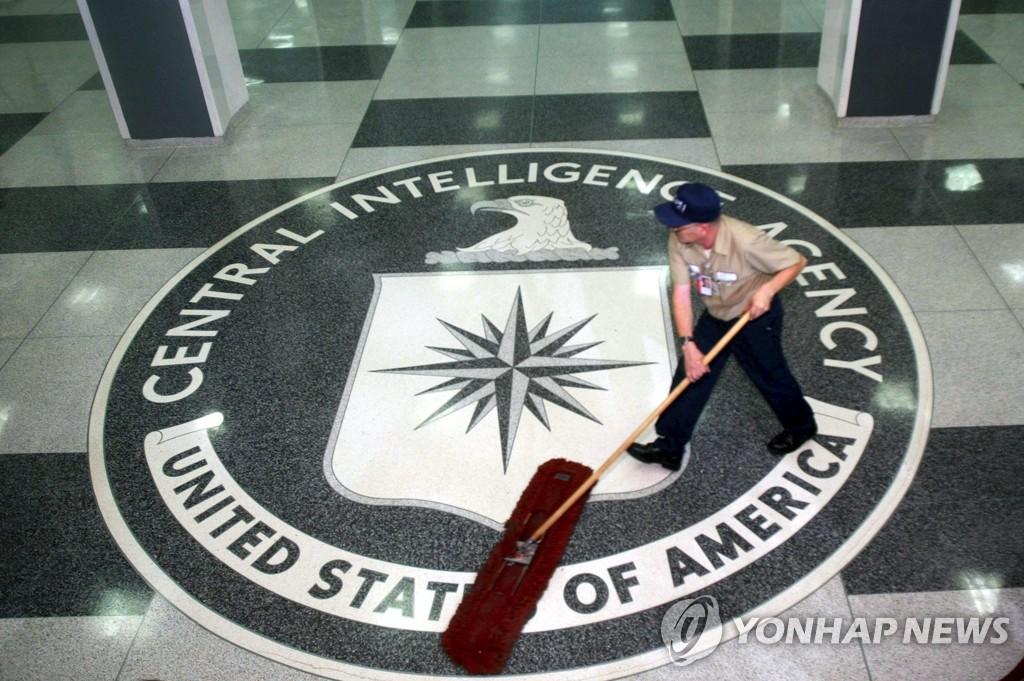 [EPA=연합뉴스 자료사진] 미국 버지니아주의 CIA 본부