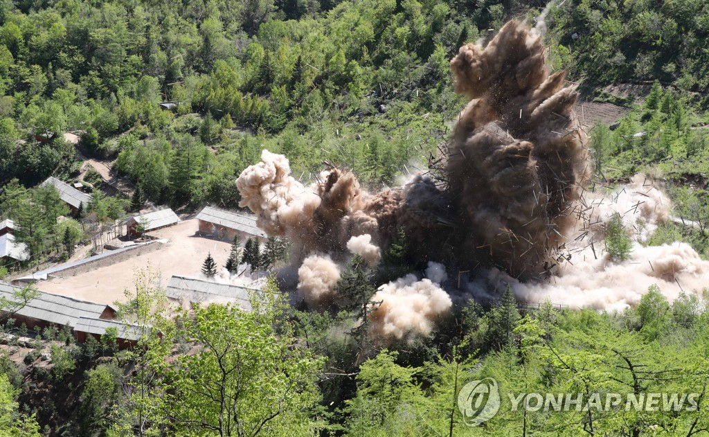 This EPA photo shows the dismantling of North Korea's Punggye-ri nuclear test site on May 24, 2018. (Yonhap)