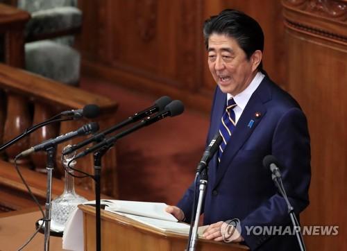 아베 일본 총리