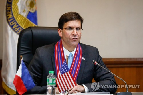 Esper refuses to speculate on U.S. troops reduction in S. Korea