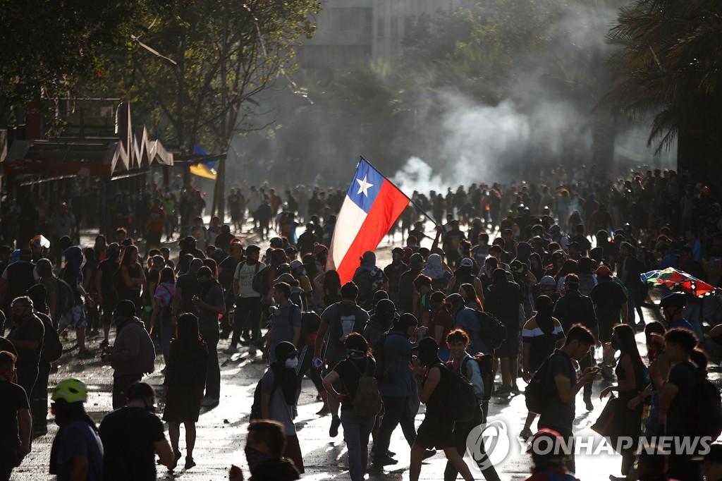 칠레 반정부 시위 현장