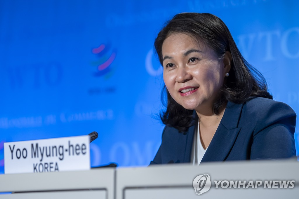 This EPA photo shows South Korean Trade Minister Yoo Myung-hee speaking during a press conference on her candidacy for director-general of the World Trade Organization at the WTO headquarters in Geneva, Switzerland, on July 16, 2020. (Yonhap)
