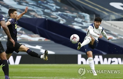 Tottenham's Son Heung-min sidelined with hamstring injury