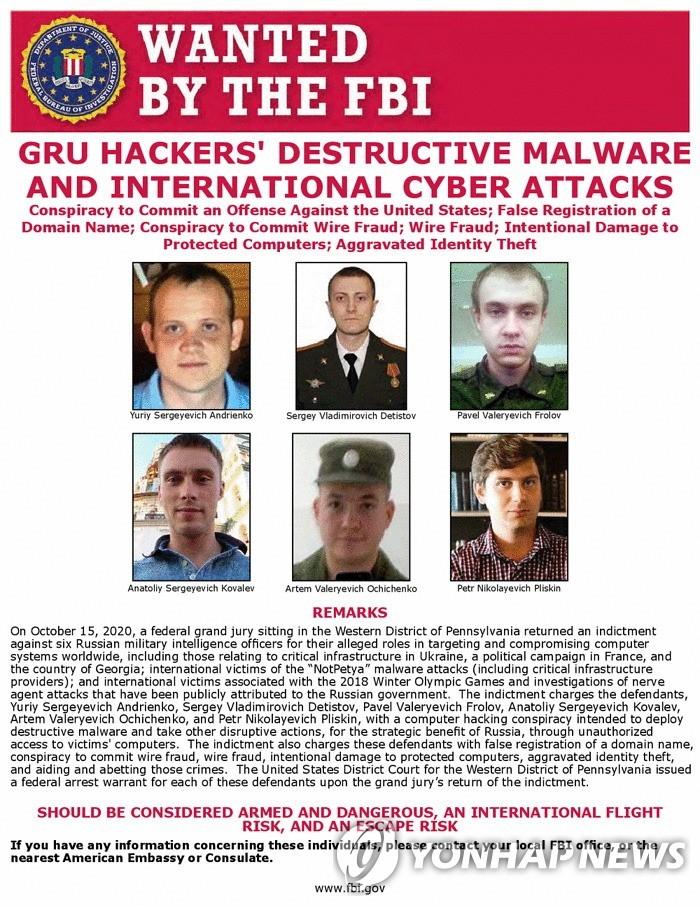 미국 연방수사국(FBI)의 러시아 해커 6명 수배 포스터 [EPA=연합뉴스] FBI HANDOUT HANDOUT EDITORIAL USE ONLY/NO SALES