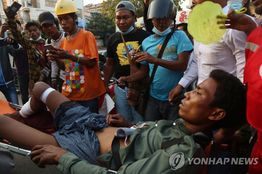 MYANMAR MILITARY COUP PROTEST