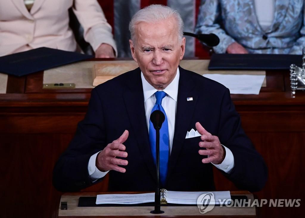 취임 후 첫 상하원 합동연설하는 조 바이든 미국 대통령