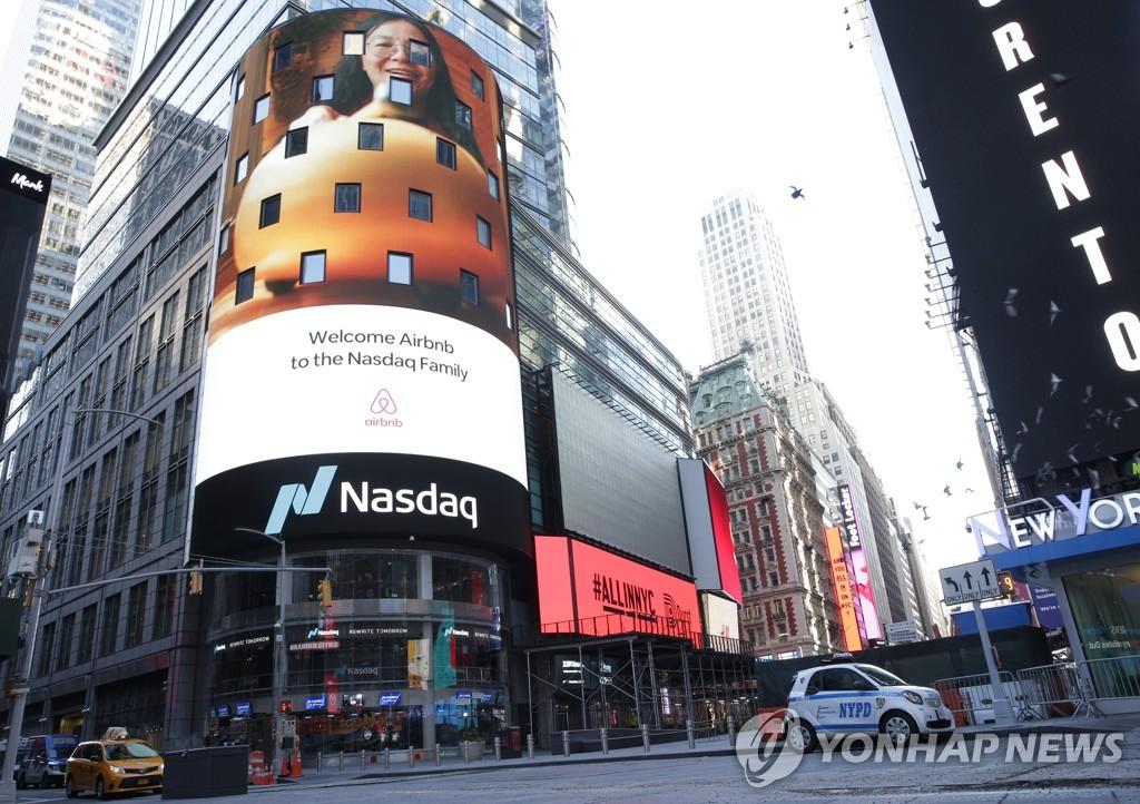 뉴욕 타임 스퀘어에 있는 전광판에 뜬 에어비앤비의 나스닥 상장 소식