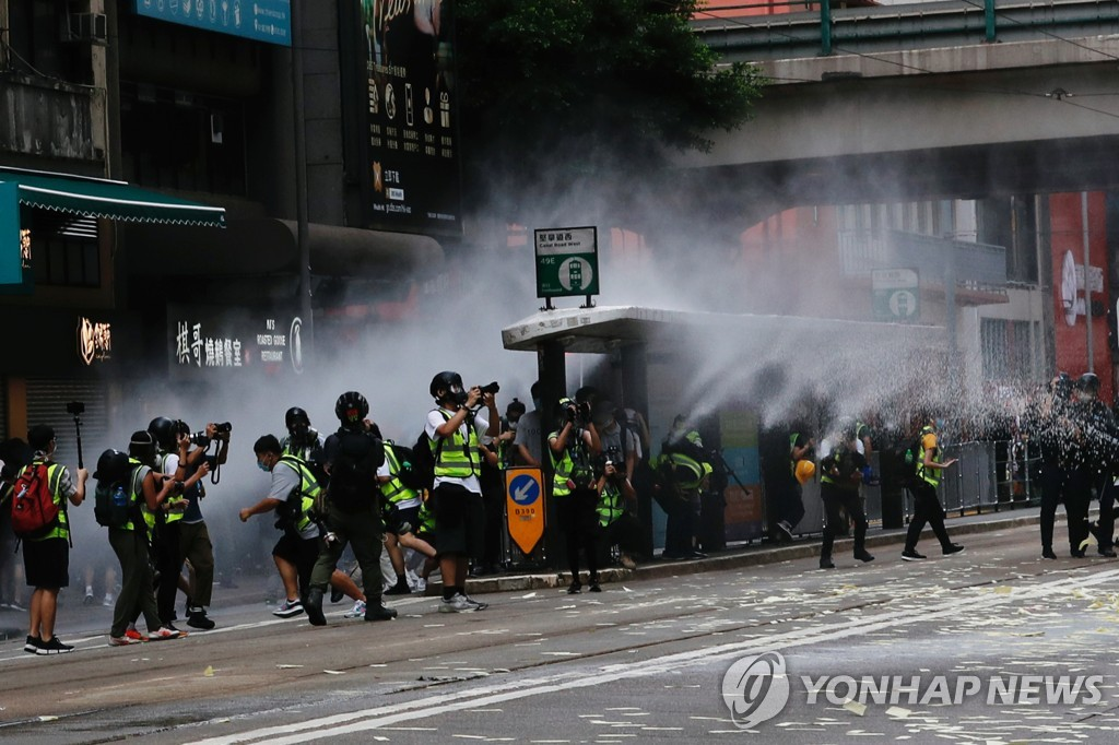 HONGKONG-PROTESTS/ANNIVERSARY