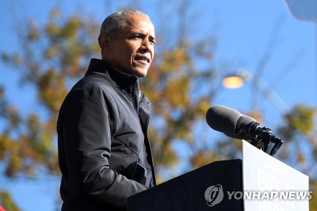 11·3 미국 대선 하루 전인 지난 2일(현지시간) 버락 오바마 전 미국 대통령이 조지아주 아틀랜타에서 연설하고 있다.