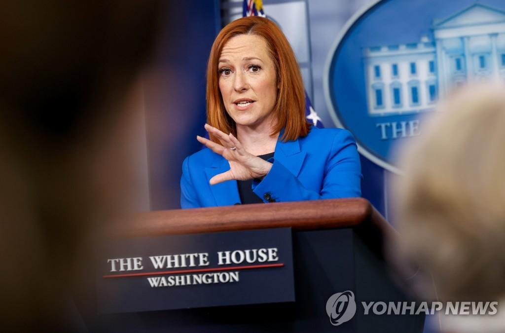 브리핑하는 젠 사키 미국 백악관 대변인 [로이터=연합뉴스]